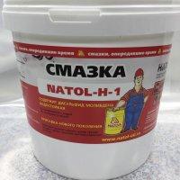 Н-1 (3 кг)