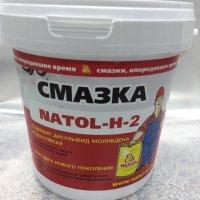 Н-2 (1 кг)