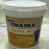 М-1 (1 кг)