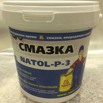 Р-3 (1 кг)
